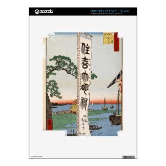 Sumiyoshi Festival, Tsukudajima. Skin For iPad 3