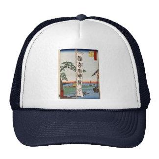 Sumiyoshi Festival, Tsukudajima. Trucker Hat
