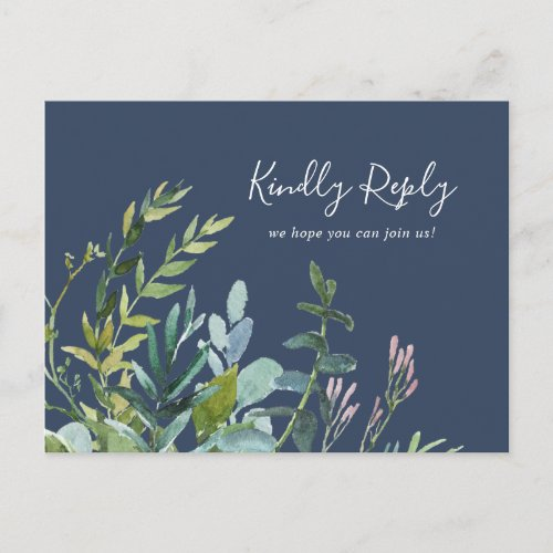 Summer Greenery | Navy Song Request RSVP Postcard