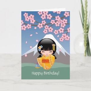 Japanese birthday cards zazzle summer kokeshi doll cute japanese girl birthday card m4hsunfo
