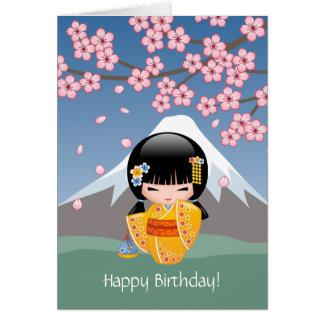 Summer Kokeshi Doll Cute Japanese Girl Birthday Card Ab Bedc Xvuat Byvr Jpg 324x324