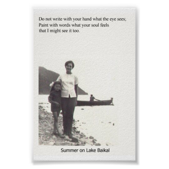 Summer on Lake Baikal Poster