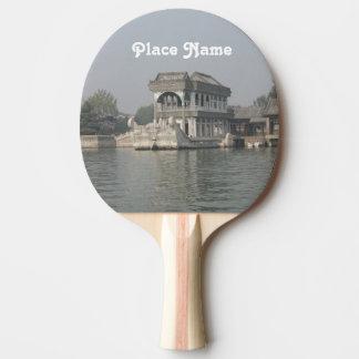 Summer Palace Ping-Pong Paddle