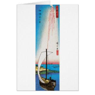 Summer View of Tsukudajima Island, Japan Greeting Card