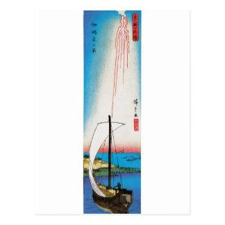 Summer View of Tsukudajima Island, Japan Postcard