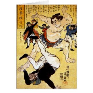 Sumo Card