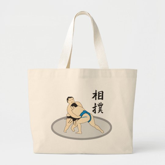 Sumo Large Tote Bag