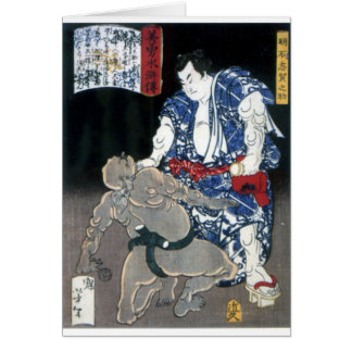 Sumo wrestler choking an enemy c. 1867 greeting card