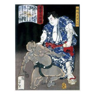 Sumo wrestler choking an enemy c. 1867 post cards