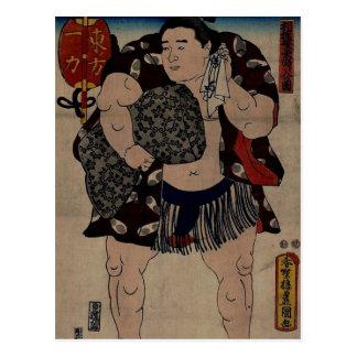 Sumo Wrestler  Ichiriki Postcard