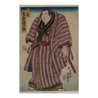 Sumo Wrestler - Japanese Vintage Art pre-1900s Poster
