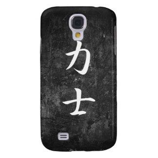 Sumo Wrestler - Rikishi Galaxy S4 Case