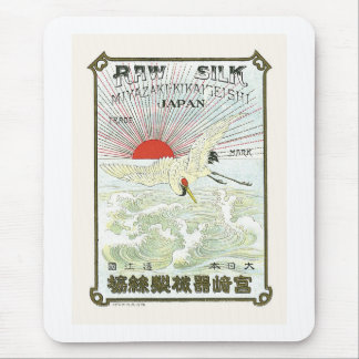 Sun And Crane Bird Vintage Japanese Silk Label Mouse Pad