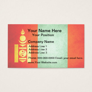 Sun kissed Mongolia Flag Business Card