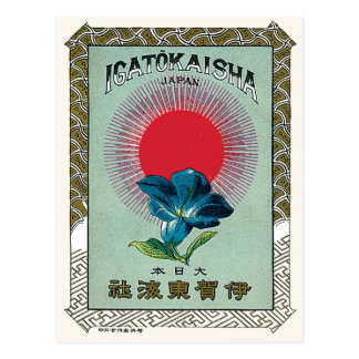 Sun & Morning Glory Vintage Japanese Silk Label Postcard