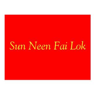 Sun Neen Fai Lok Postcard