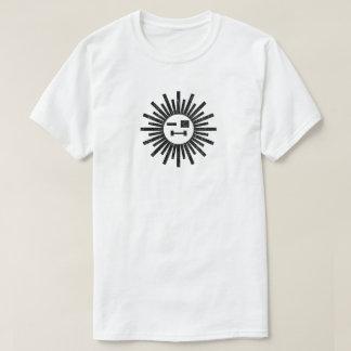 sun of a gun (grunge) T-Shirt