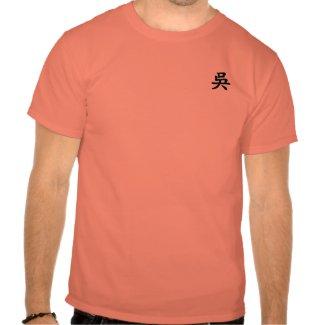 Sun Quan Shirt shirt