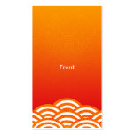 Sun Rise Card Double-Sided Standard Business Cards (Pack Of 100)