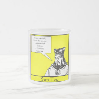 Sun Tzu and Quote Frosted Glass Coffee Mug