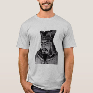 Sun Tzu and quote - grey T-Shirt