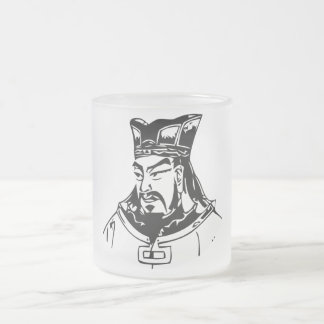 SUN TZU -- Military Strategist Frosted Glass Coffee Mug