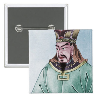 Sun Tzu Pin