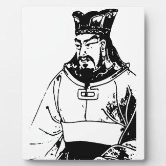 Sun Tzu Plaque