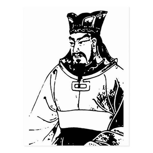 Sun Tzu Postal