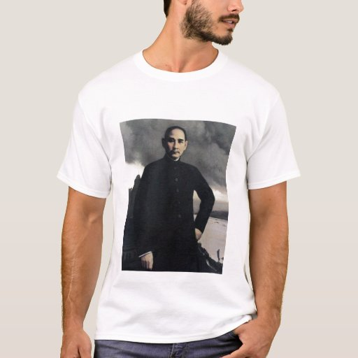 Sun Yat-sen 孫中山 T-Shirt