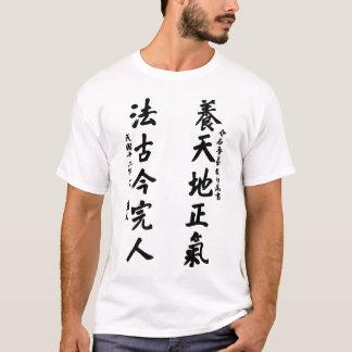 Sun Yat-sen Calligraphy - Yang Tian Di Zheng Qi T-Shirt