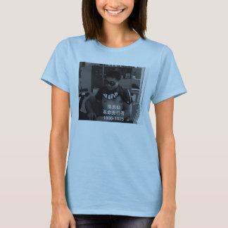 Sun Yat-sen T-Shirt