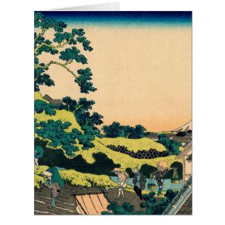 Sundai, Edo Card