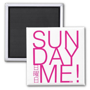 Beach Themed sunday ME pink Magnet