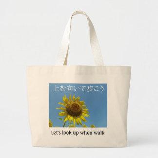 Sunflower and sunflower jumbo tote bag
