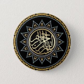 Sunflower Bismillah Arabic Calligraphy Badge Pinback Button