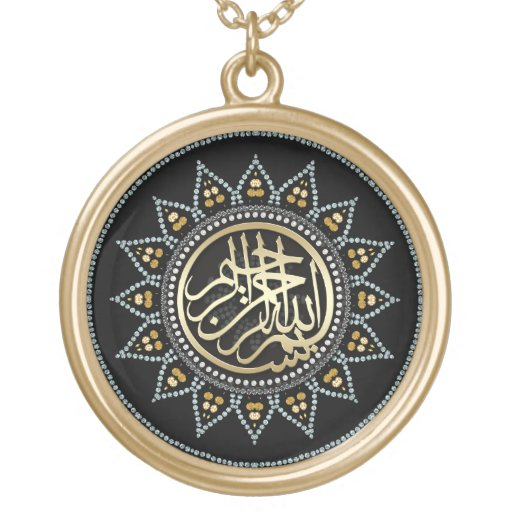 Sunflower Bismillah Arabic Calligraphy  Necklace