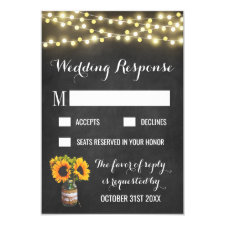 Sunflower Chalkboard Country Wedding RSVP Cards