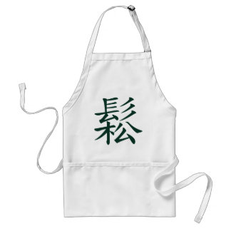 Sung - Chinese Tai Chi meaning flowing, relaxed Adult Apron