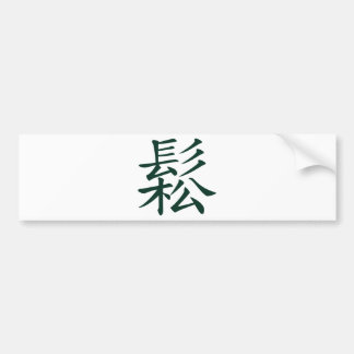 Sung - Chinese Tai Chi meaning flowing, relaxed Bumper Sticker