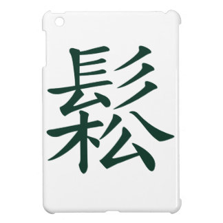Sung - Chinese Tai Chi meaning flowing, relaxed iPad Mini Cover