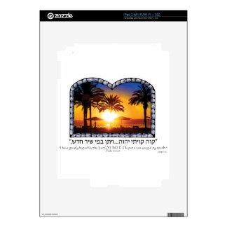 Sunrise at the Sea of Galilee iPad 2 Skins