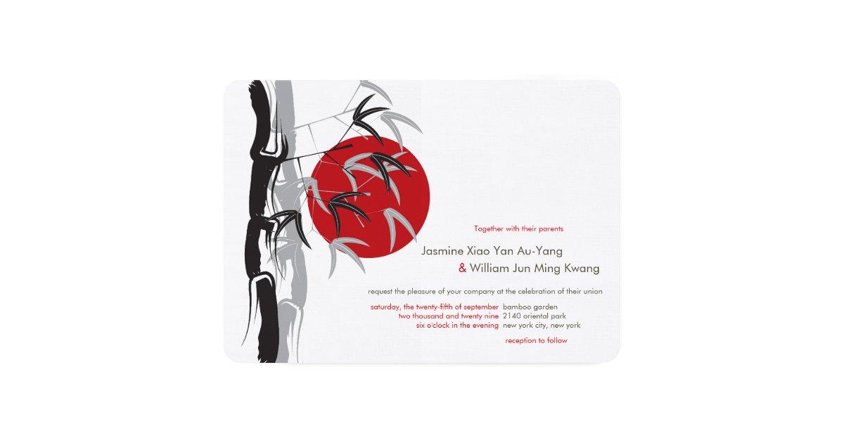Sunrise Wedding Invitations: Sunrise Bamboo Garden Zen Wedding Invitation