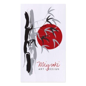 Sunrise Bamboo Garden Zen Profile Card / profilecard