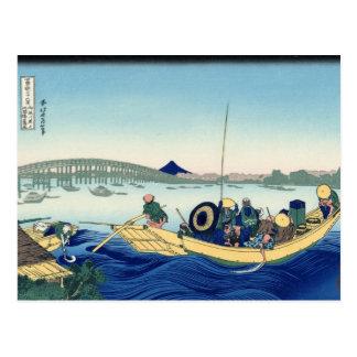 Sunset across the Ryōgoku Bridge (by Hokusai) Postcard