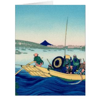 Sunset across the Ryōgoku bridge Card