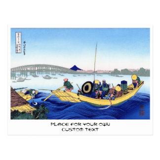 Sunset across the Ryogoku bridge from the bank Postcard