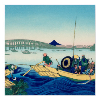 Sunset across the Ryōgoku bridge Poster