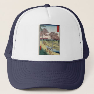 Sunset Hill, Meguro in the Eastern Capital. Trucker Hat