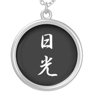 Sunshine - Nikkou Silver Plated Necklace